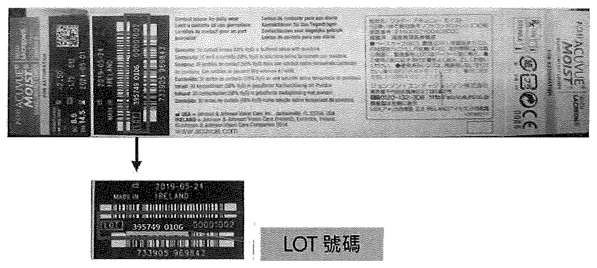 確認隱形眼鏡包裝盒上「LOT」圖示後十位數字號碼是否為受影響批號。
