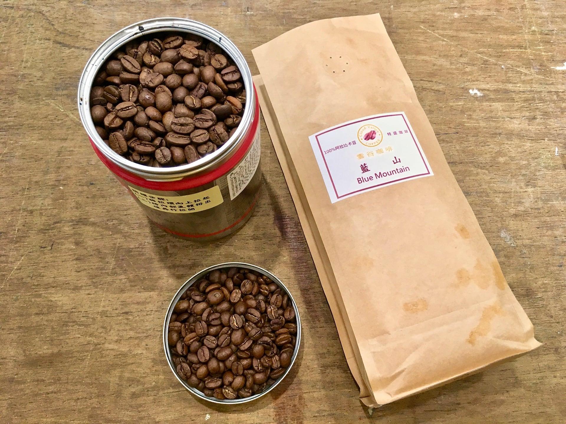 Yungu Blue Mountain Taiwan ROC 網購咖啡豆 上田、雲谷、川雲、大隱四大品牌 ☕️ 飲咖啡心得