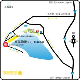 Fuji Harbor Chang Sashimi Moving Map 北海岸富基漁港「張師傅專業生魚片」搬家了