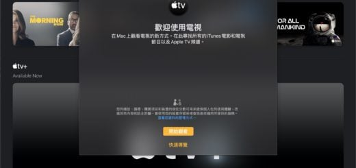 Apple TV Apple TV+| TV+ 蘋果電視