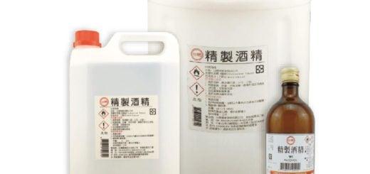 Taisugar alcohol 台酒公司殺菌防疫酒精 10 日上架販售!每罐 600ml 75元 每人限購 2 瓶