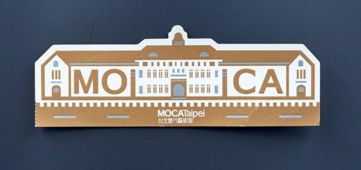 MOCA 台北當代藝術館門票正面