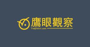 Vedfolnir OpenGraph Thumbnail 1200 WordPress CSS 排版、樣式測試範本 Layout Sample Test page|應用工具