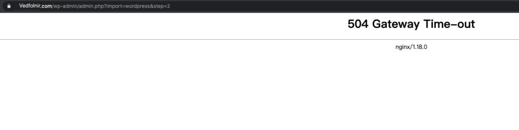 WordPress 匯入程式 Import 搬家遷移、備份還原網站常見問題 WordPress Import 504 Gateway Time Out