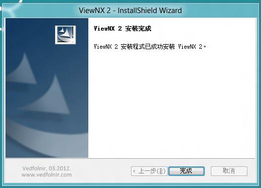 Nikon ViewNX 2 Installed on Windows 8 微軟 Microsoft Windows 8 Consumer Preview 使用心得與下載教學