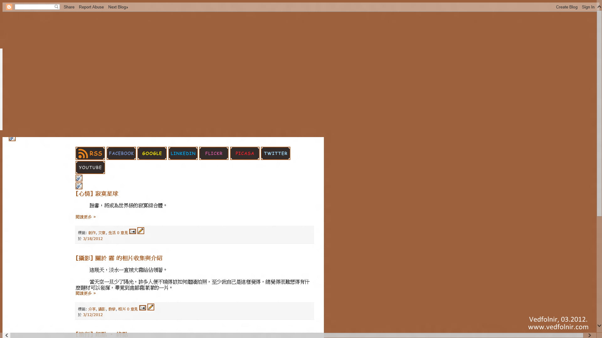 Windows 8 IE apps Wrong Display 微軟 Microsoft Windows 8 Consumer Preview 使用心得與下載教學