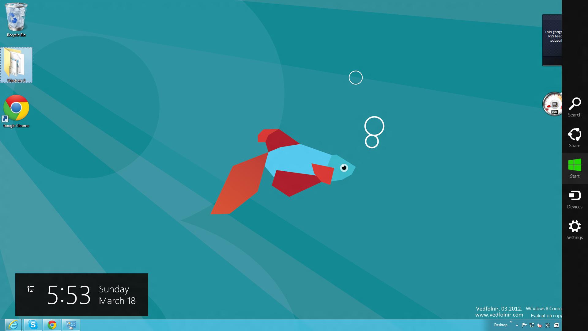 Windows 8 Right SIde Toolbar 微軟 Microsoft Windows 8 Consumer Preview 使用心得與下載教學