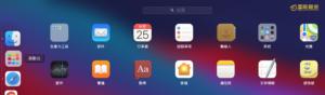 蘋果 Apple macOS Big Sur 作業系統 2020 更新體驗 Apple macOS big sur Dock