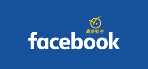 Facebook Logo with Vedfolnir 臉書詐騙:Facebook安全警告,帳戶被報導有違反被認為是令人討厭或污辱...
