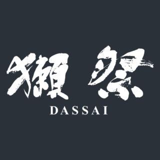 獺祭 Dassai 日本清酒
