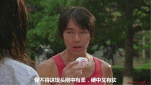 自家手工烘培咖啡豆的成功與失敗 The God of Cookery Sweet in the Heart Mantou