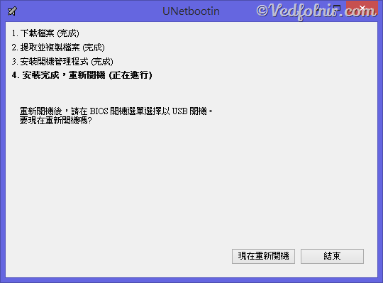 UNetbootin-Linux-OS-Install-Software-Install-Manage-to-USB-Vedfolnir