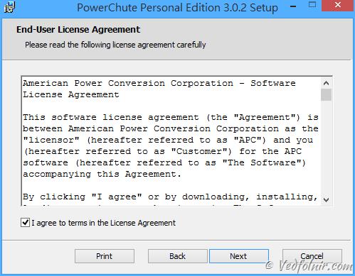 APC 不斷電系統 UPS 電源管理軟體 PowerChute 功能介紹與使用教學 UPS PMS PowerChute Software 02