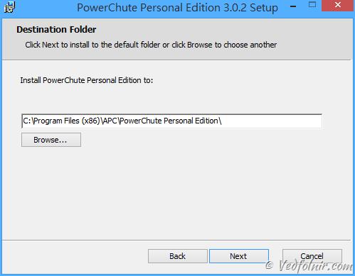 APC 不斷電系統 UPS 電源管理軟體 PowerChute 功能介紹與使用教學 UPS PMS PowerChute Software 03
