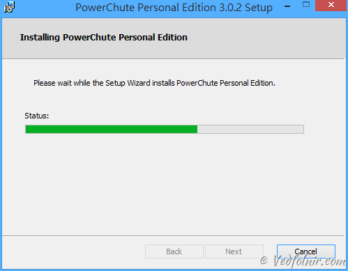 APC 不斷電系統 UPS 電源管理軟體 PowerChute 功能介紹與使用教學 UPS PMS PowerChute Software 07
