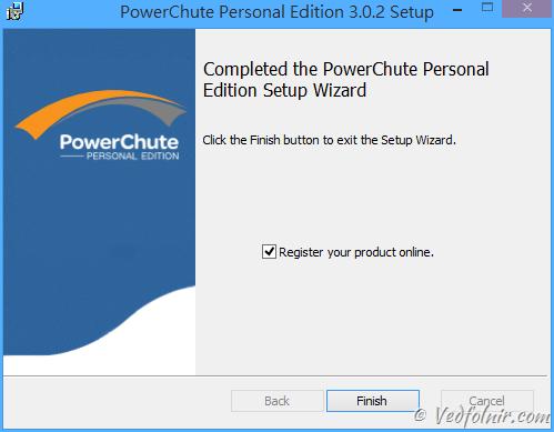 APC 不斷電系統 UPS 電源管理軟體 PowerChute 功能介紹與使用教學 UPS PMS PowerChute Software 09