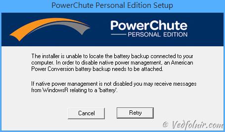 APC 不斷電系統 UPS 電源管理軟體 PowerChute 功能介紹與使用教學 UPS PMS PowerChute Software Problem 04