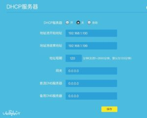 image TP-Link Mesh WDR7650與中華電信MOD無法連線的適配問題